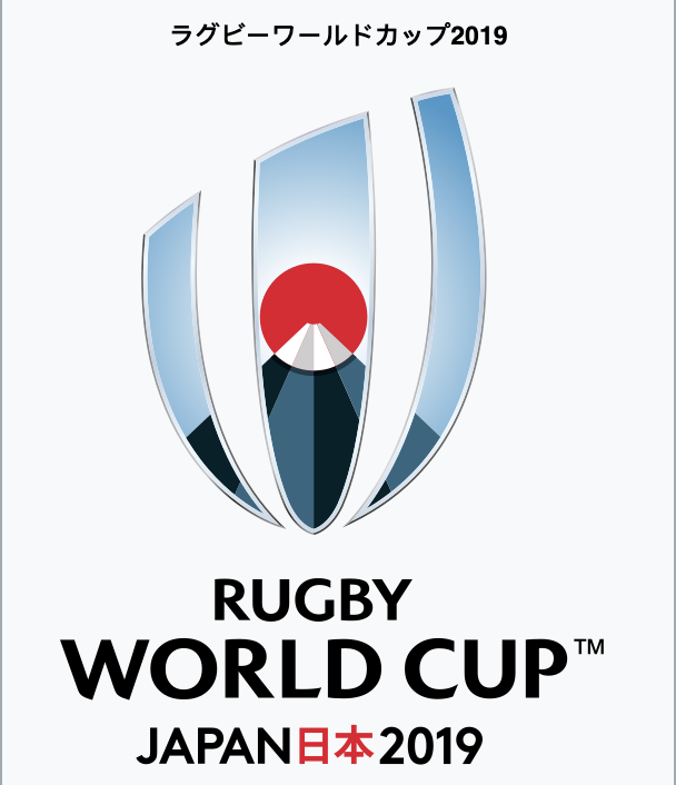 Who Will Progress from the Rugby World Cup Semi Finals?