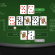 Casino Hold'em Poker Review at bet365 Games